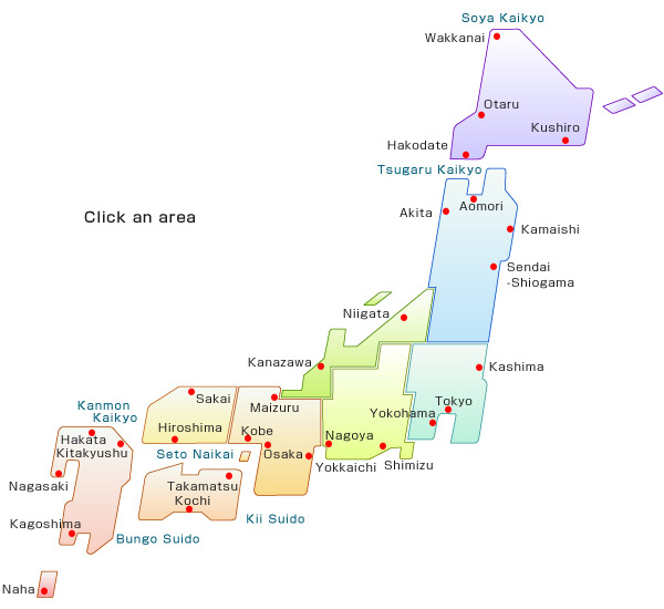 Chart Navi Search For Japanese Charts By Ports And Routes - Japan map data