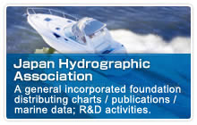 Japan Hydrographic Association